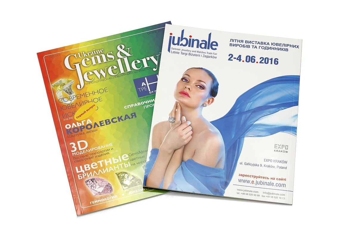 Gems and Jewellery Ukraine